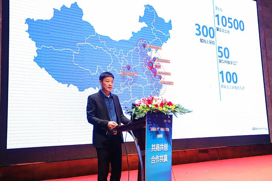 """专题汇报:徐州制造企业""""强链拓市""""专项行动"""