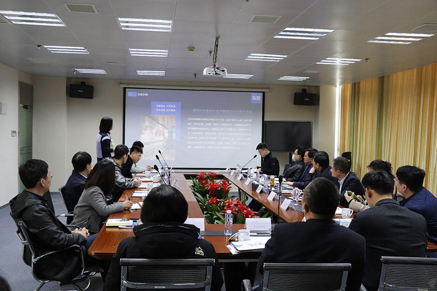热烈欢迎徐州市云龙区政府领导莅临乐筑科技指导工作