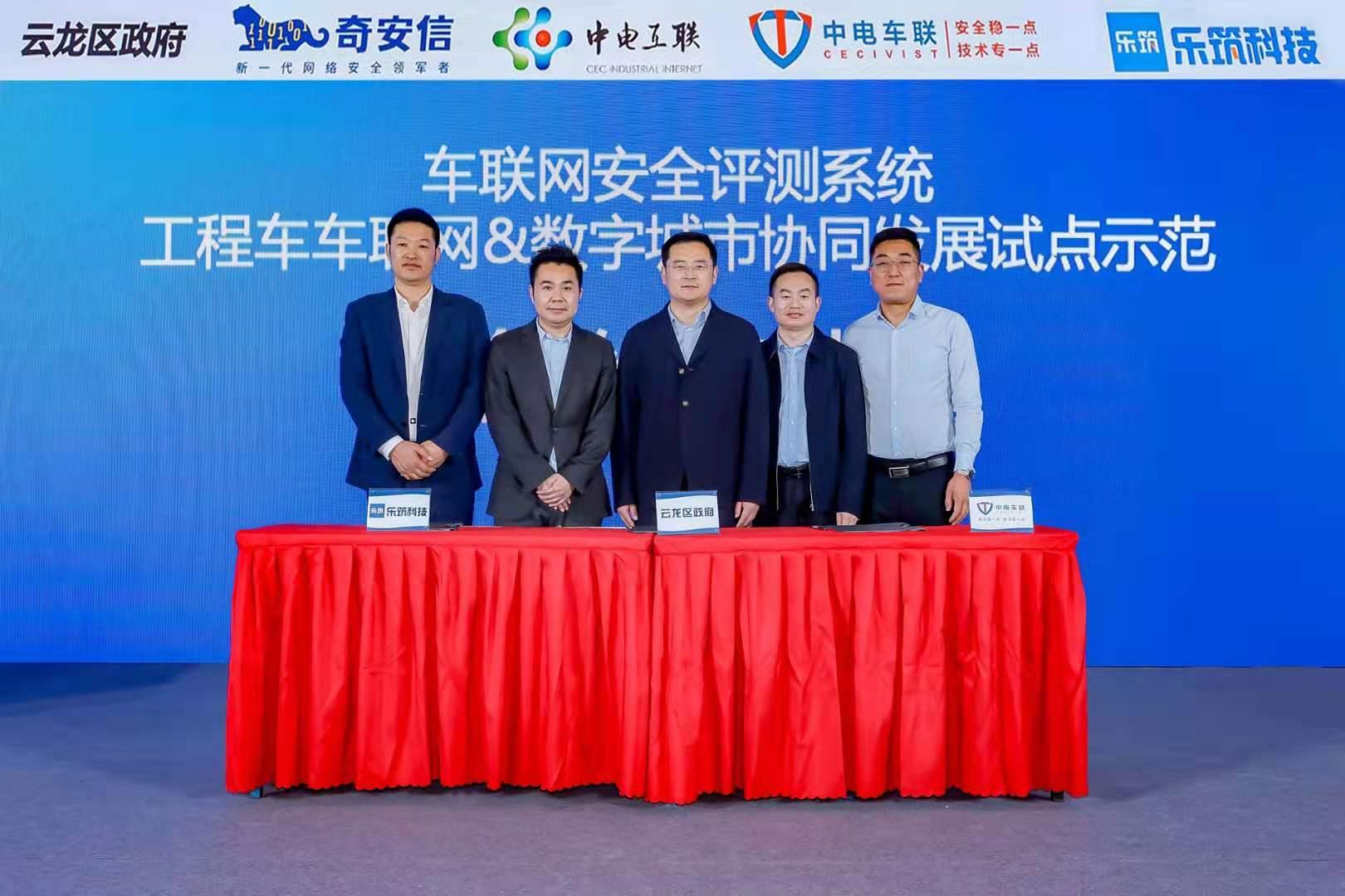 第四届数字中国建设峰会:数字化建设,乐筑干劲十足充满期待!
