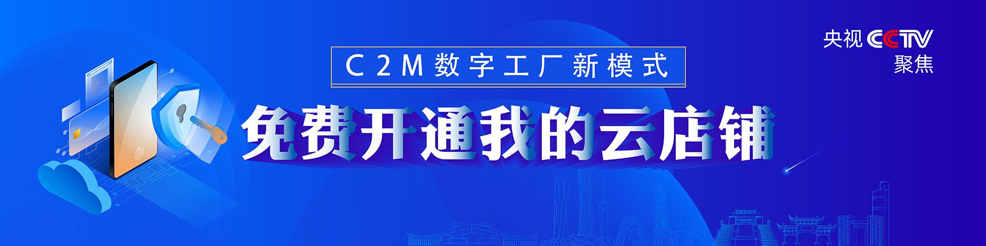解决方案临时banner(需后期更改)